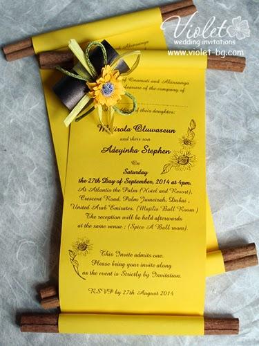 сватбен папирус със слънчоглед