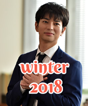 DORAMAS WINTER 2018