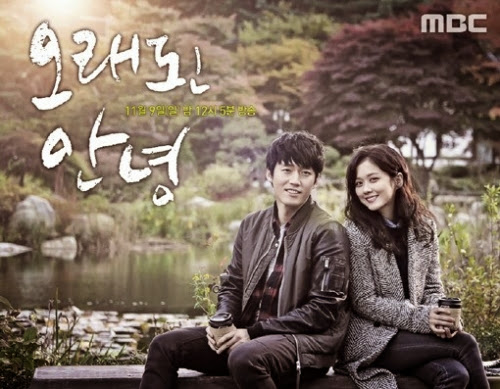 [Drama Festival] Old Goodbye
