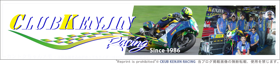 CLUB KENJIN RACING
