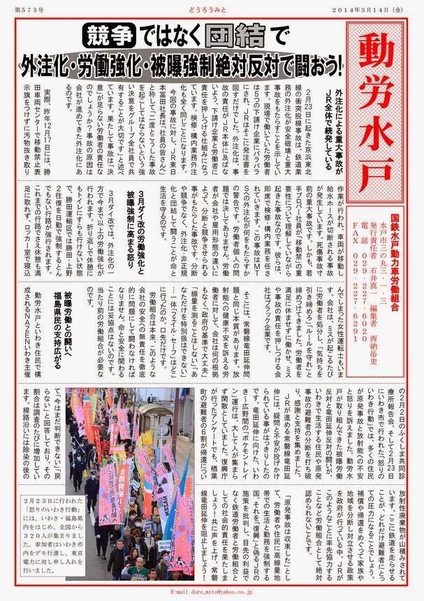 http://file.doromito.blog.shinobi.jp/cef7b0d0.pdf
