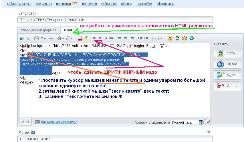 Как сделать html читаемым