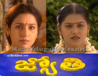 Jyothi Telugu Serial – Episodes 13,14