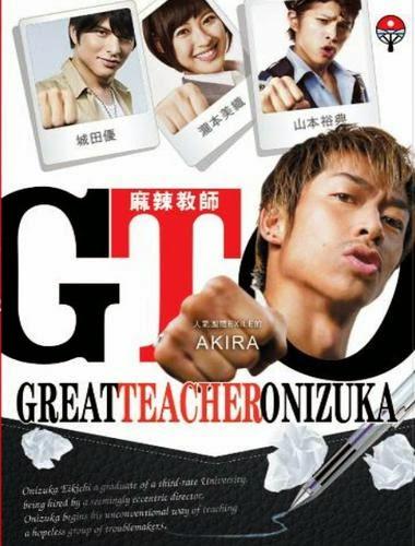 GTO - Great Teacher Onizuka: Season 2 (2014) - Thầy Giáo Vĩ Đại: Phần 2