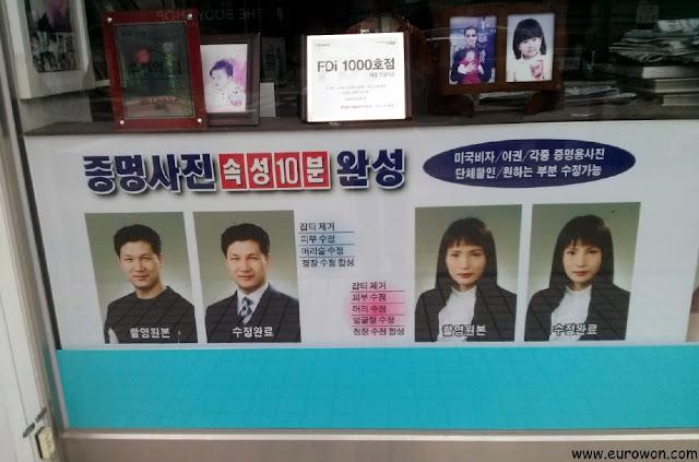 Estudio fotográfico de Seúl que ofrece photoshop