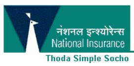 NICL National Insurance Recruitment 2013