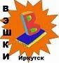 """Сетевой проект """"ГЕНИЙ РУССКОЙ НАУКИ"""""""