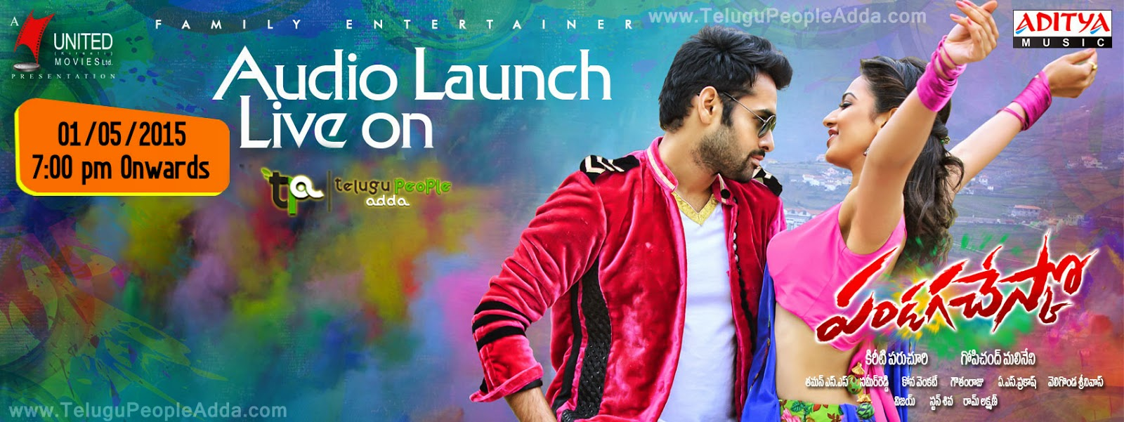 Pandaga Chesko Movie Audio Launch LIVE