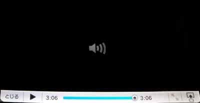 LinkStation の Web サーバに設置した html ファイルの 音楽ファイルのリンクを開いたところ(Wii Uゲームパッド画面)  音楽がWiiU のゲームパッドと、テレビから再生されている  (カメラで撮影したため、映像が荒く、歪んでいる)