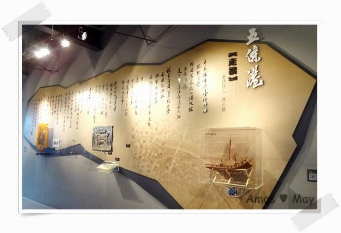 台南景點推薦-黑橋牌香腸博物館-五條港