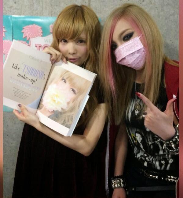 Zawachin de Avril Lavigne