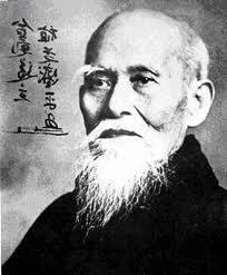 Sejarah Aikido