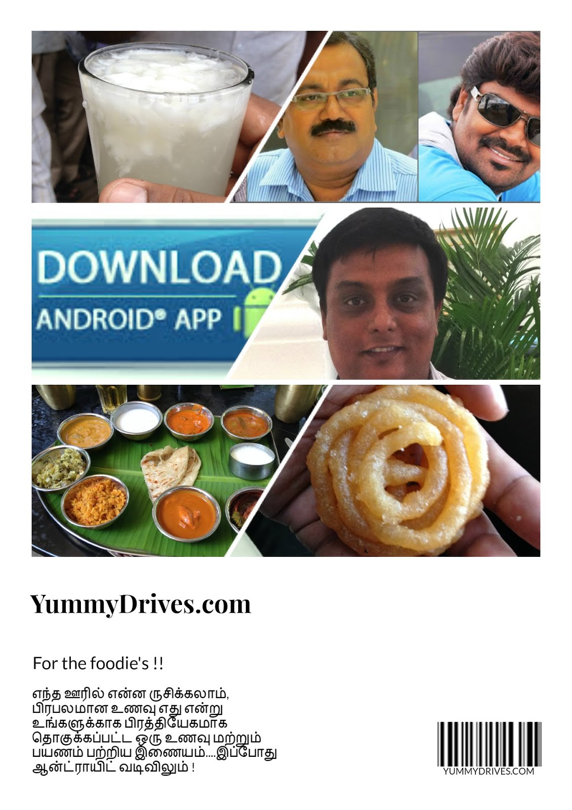 YummyDrives poster