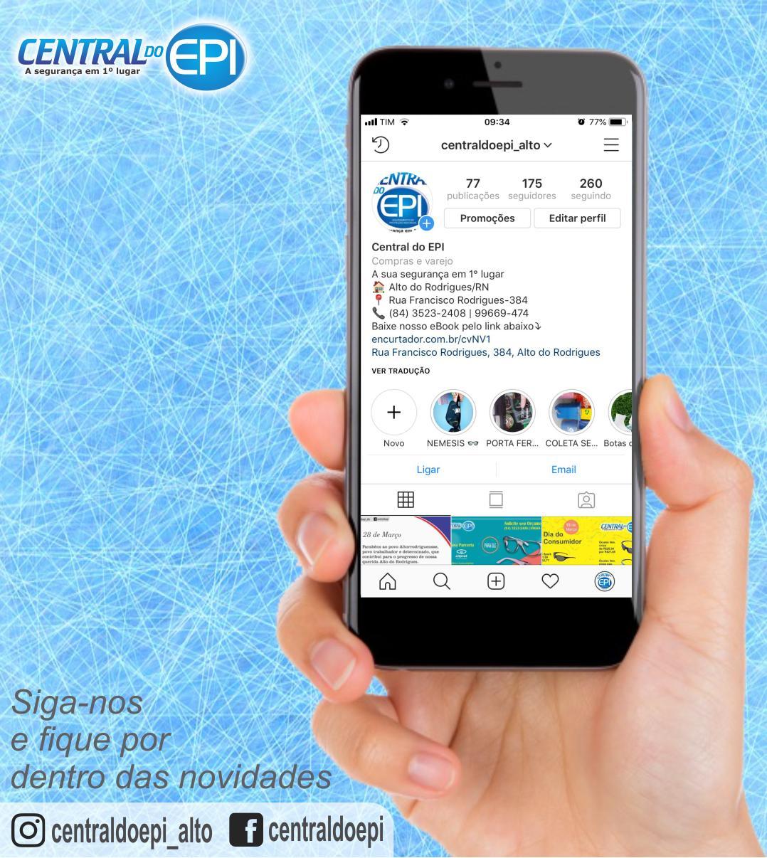 Siga Central do EPI nas redes sociais