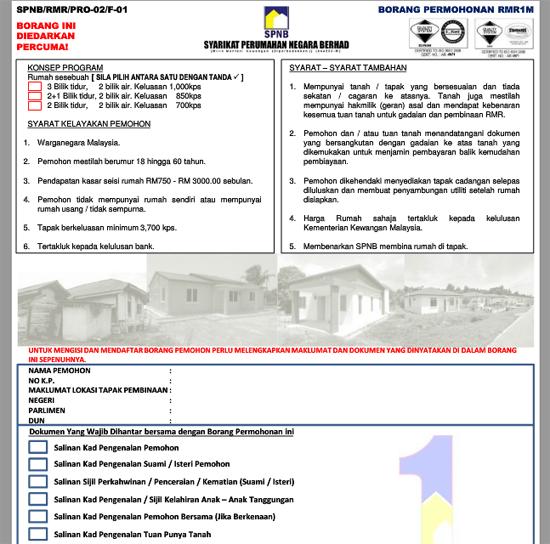 Borang Permohonan RMR1M Download Percuma
