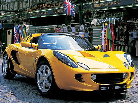 http://3.bp.blogspot.com/-e9Gr510CByM/TvZyTY-l8gI/AAAAAAAAF2U/PDOGATwy91U/s1600/2004_Elise_LOTUS_car-desktop-wallpaper.jpg