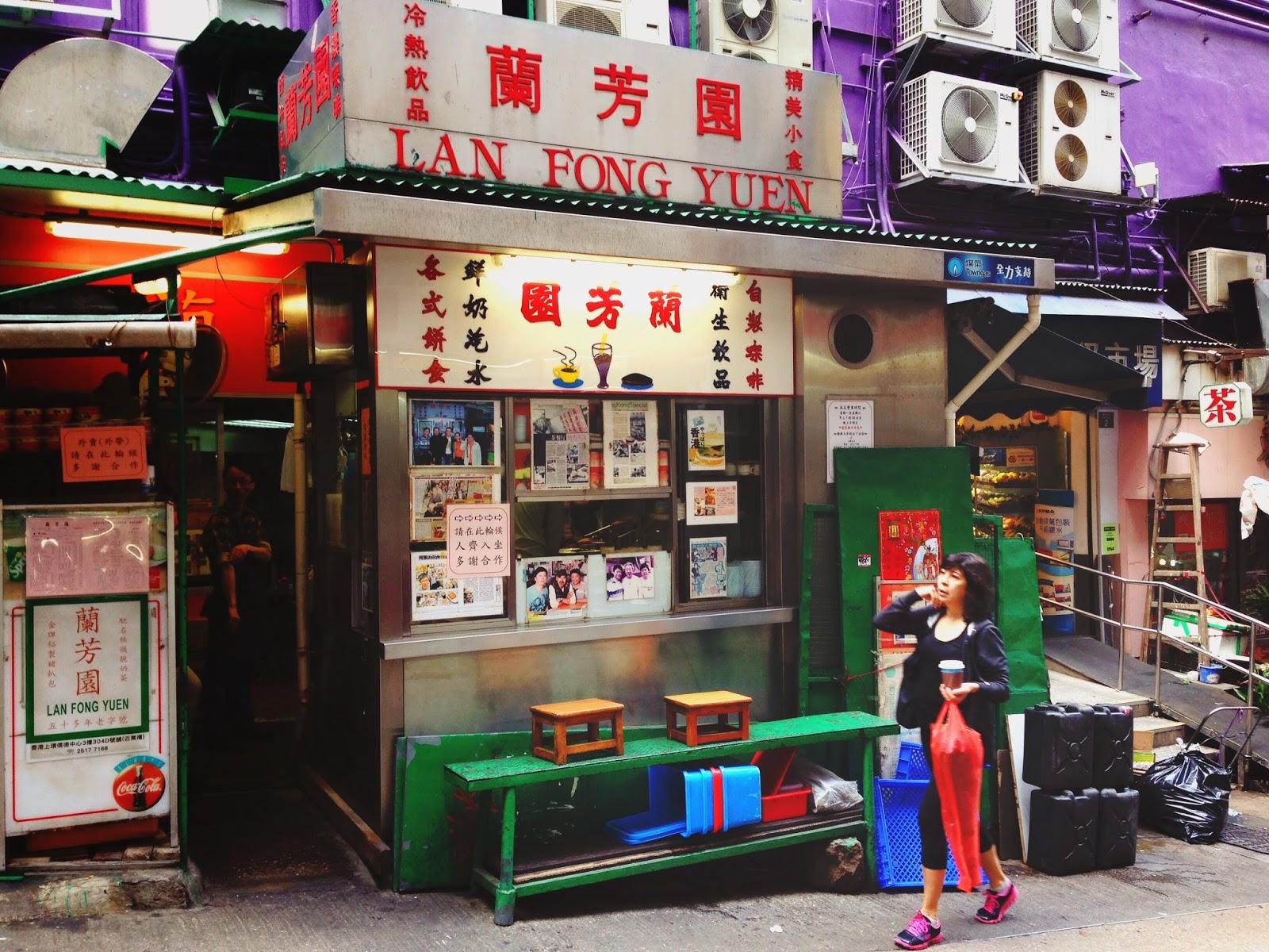 Lan Fong Yuen Gage St Central Hong Kong
