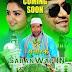 Jigarwala (2015) Bhojpuri Movie Trailer