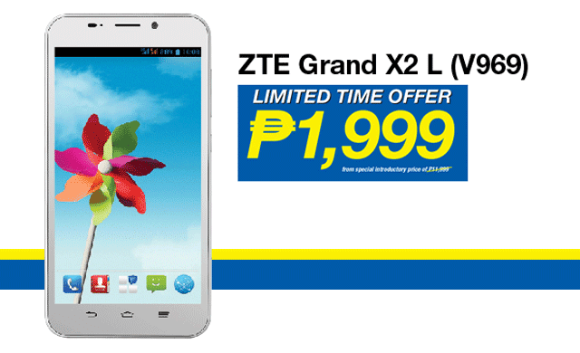 ZTE Offers a 5.5-Inch Quad Core Smartphone for ₱1,999 Only