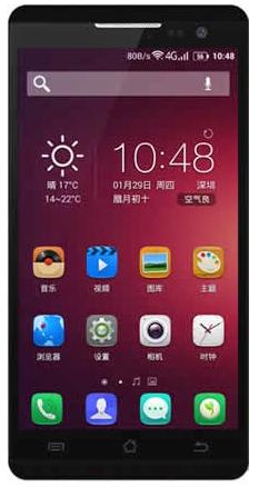 Jiayu F2 Android