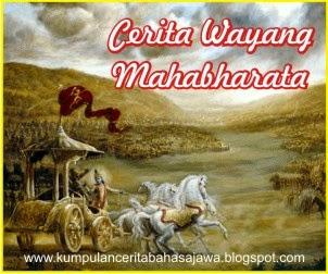 cerita-wayang-mahabarata-bahasa-jawa