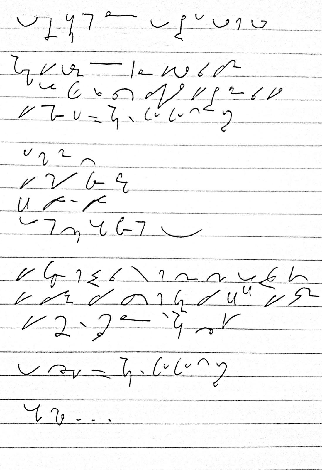 how to learn teeline shorthand