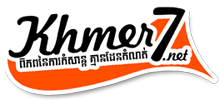 iOS | Khmer7.Net