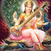 Goddess of KNOWLEDGE - SARASWATHI 108 NAMES