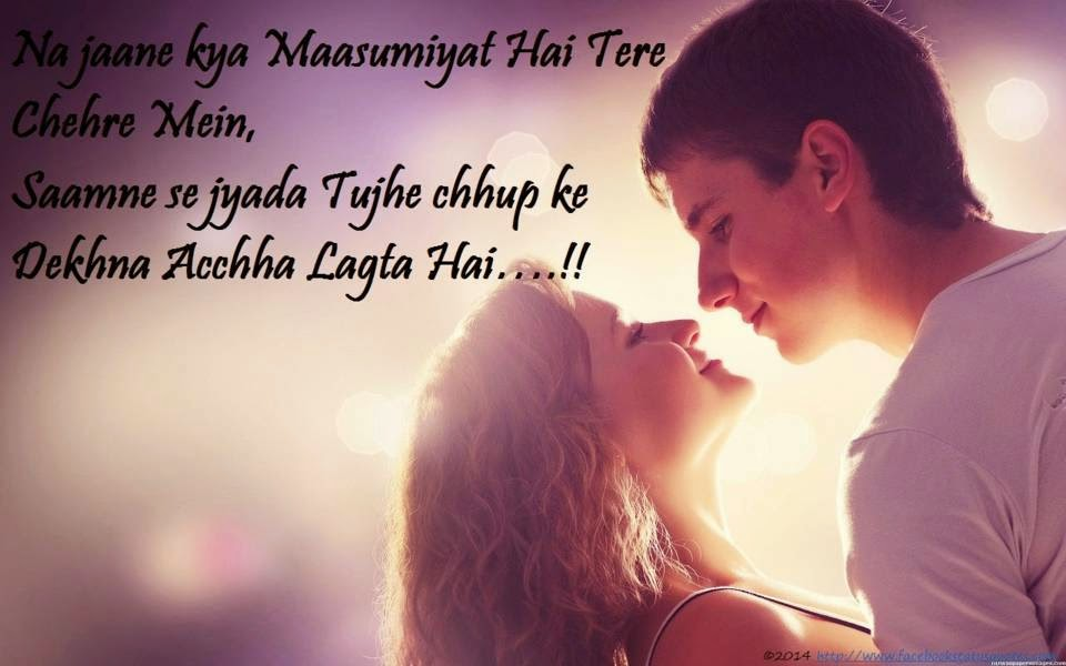 Best Love Quotes For Boyfriend In English : For Boyfriend, Best WhatsApp Status for Boyfriend, Romantic Quotes ...