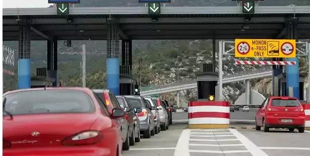 Αλλάζουν όλα στα διόδια: Πώς θα πληρώνουν οι οδηγοί για τις διαδρομές