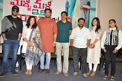 Malli Malli idi raani roju movie success meet-thumbnail-3