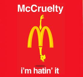 бойкотируйте МакДональдс