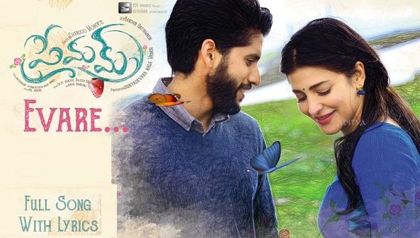 Premam (2015) Malayalam DVDRip Full Movie Watch Online