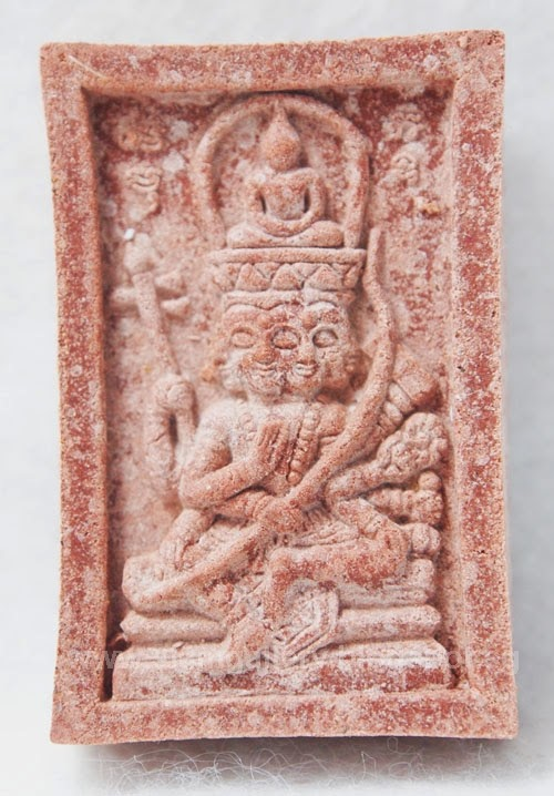 Rare & Powerful Phra Phrom (4 Face Buddha / 富贵四面佛)