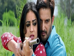 Shareek Full Punjabi Movie 2015 DVD - HD