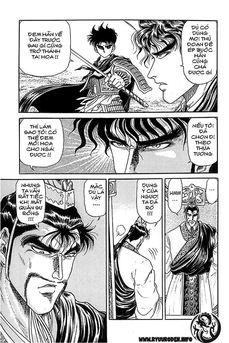 Chú Bé Rồng - Ryuuroden chap 7 - Trang 5