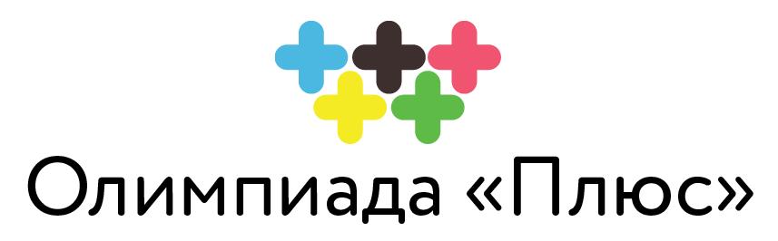 Всероссийские конкурсы по математике 1 класс