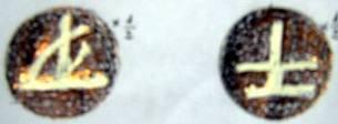 Kết quả hình ảnh cho chữ việt cổ