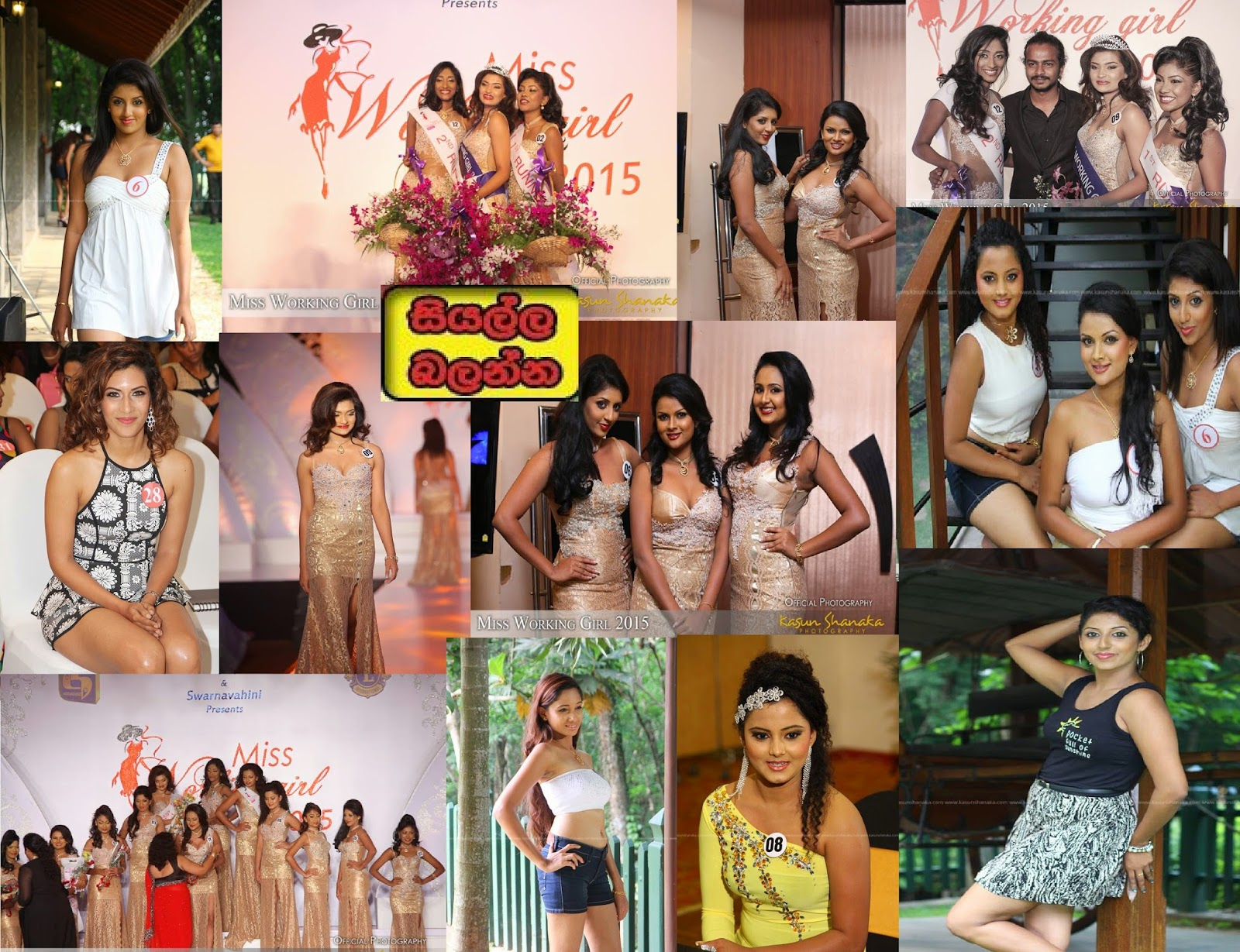 http://picture.gossiplankahotnews.com/2015/04/miss-working-girl-2015-final.html
