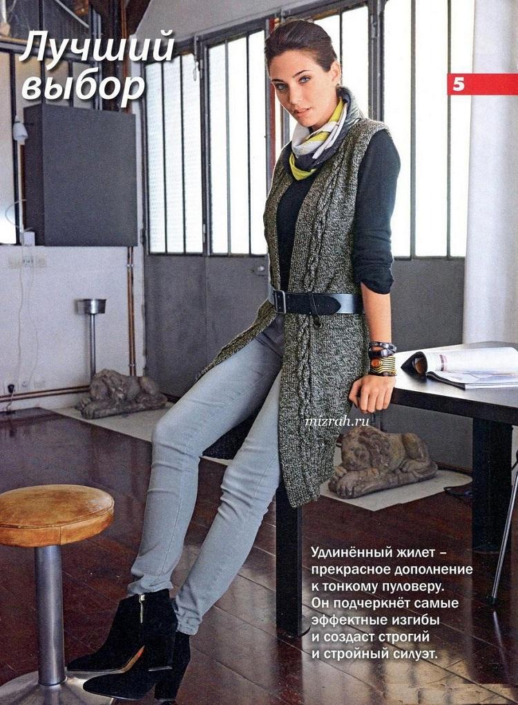 Мир хобби: Длинный жилет (вязание спицами): http://svithobby.blogspot.com/2013/01/blog-post_7.html