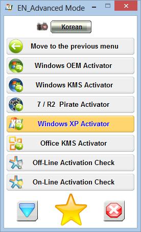 kj starter windows 8.1 activator