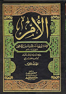 Kitab Al-Umm