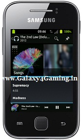 android 2.3 music player