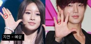 Kan mi yeon dating moon hee jun alone 2