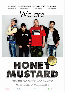 HONEY MUSTARD SUMMER SCHEDULE POSTER