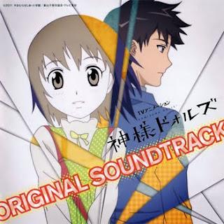Kami-sama Dolls Original Soundtrack
