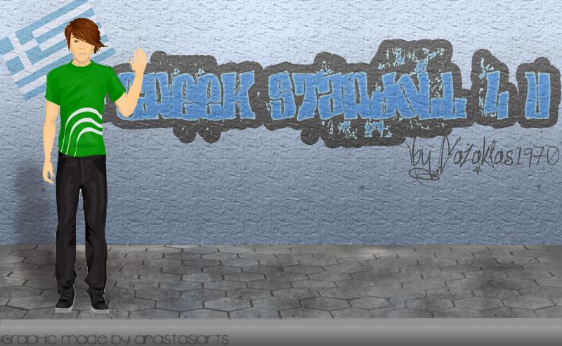.::Greek Stardoll 4 U::.