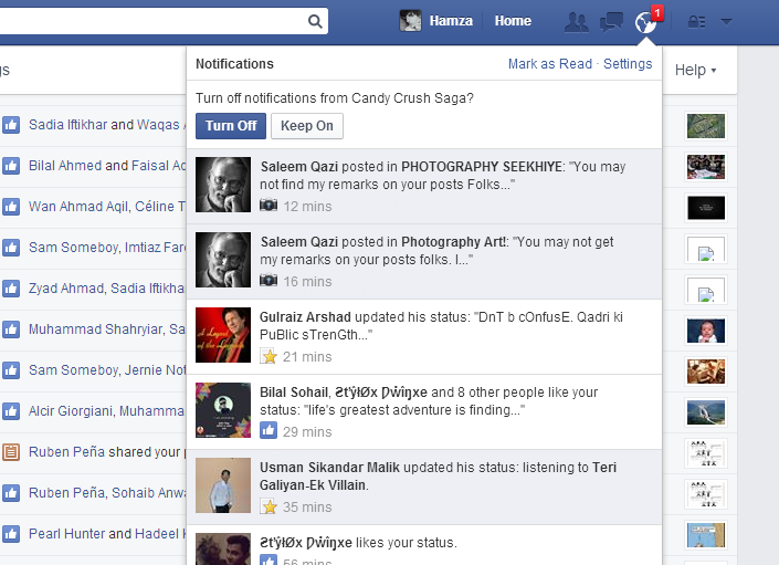 Get rid of games and apps  requests on facebook easily