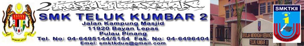 SMK TELUK KUMBAR II