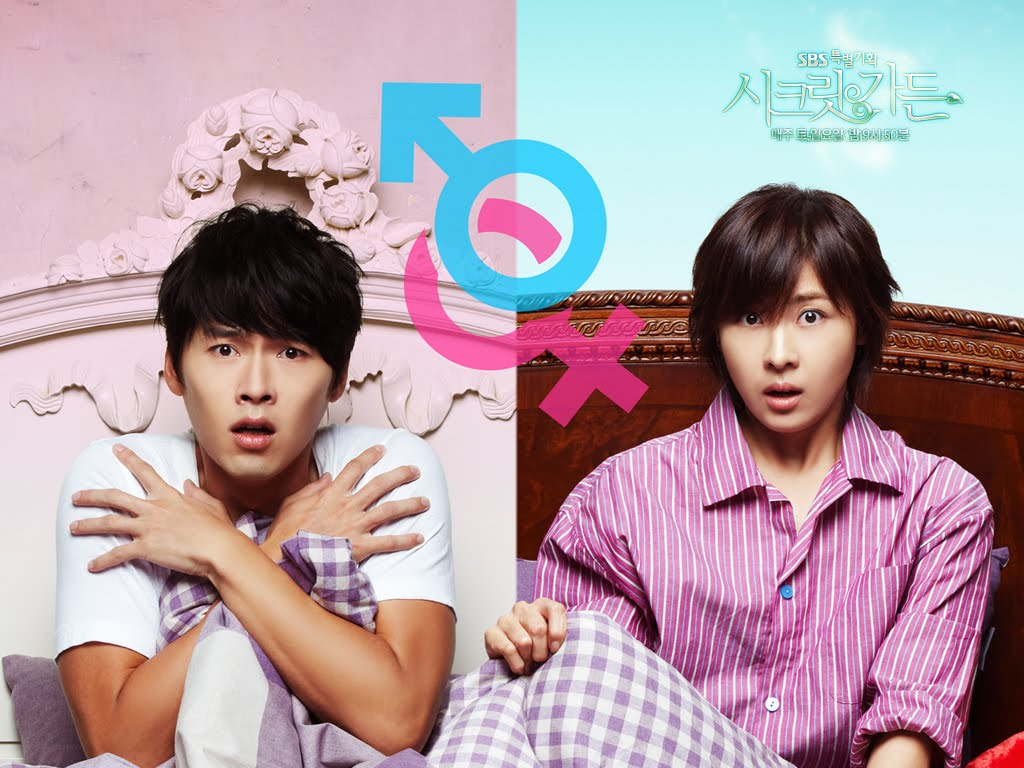http://3.bp.blogspot.com/-eD9SIZ7wQZY/TgwbLn-55gI/AAAAAAAAAMw/8xY0mwZBk4Y/s1600/secret-garden-hyun-bin-and-ha-ji-won-wallpaper1.jpg